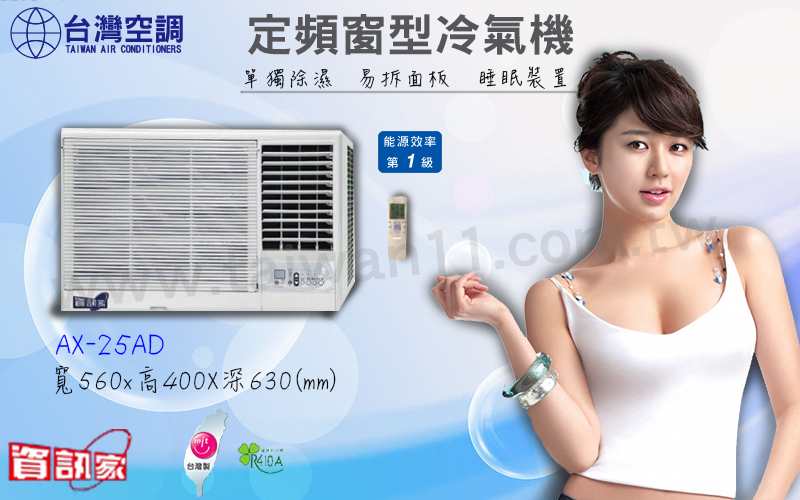 Image result for 空調機 ad